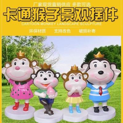 玻璃钢黄色花箱