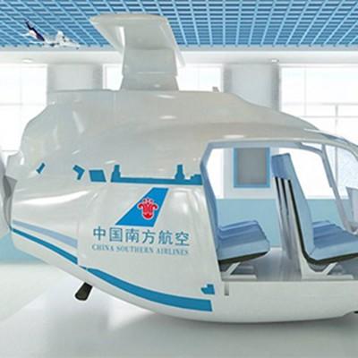玻璃钢飞机外壳