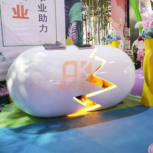 玻璃钢鸡蛋壳前台