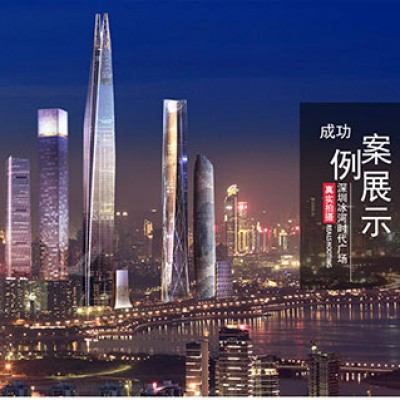 惠州惠阳区星河丹提广场美陈案例