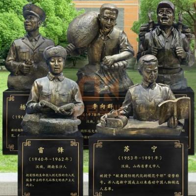 玻璃钢十大英雄模型仿铜雕塑,国庆庆典必备美陈雕塑!