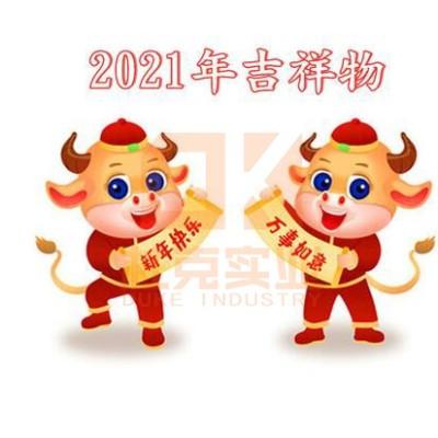 2021新年吉祥物玻璃钢牛雕塑