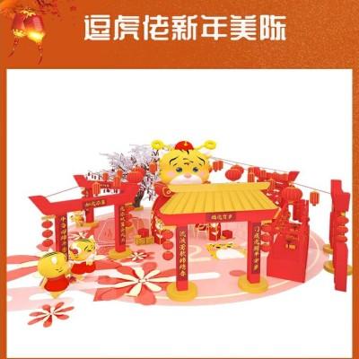 玻璃钢卡通老虎雕塑,2022年元旦春节美陈装饰首选!