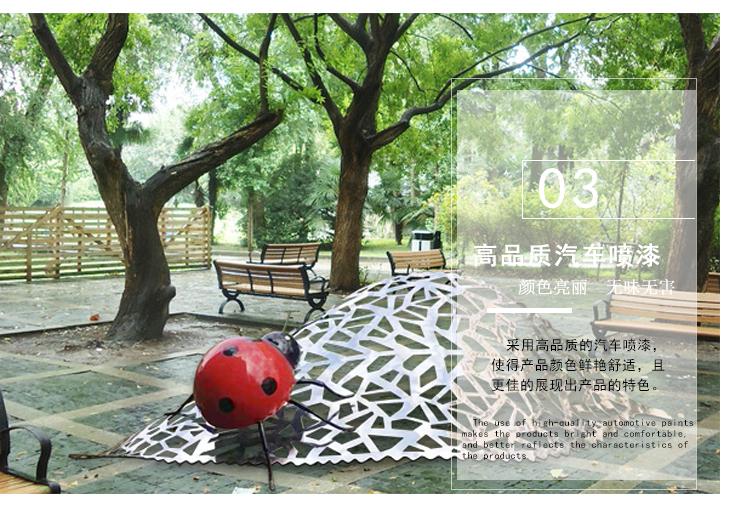不锈钢瓢虫叶子雕塑