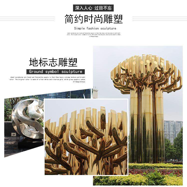 不锈钢天空树雕塑