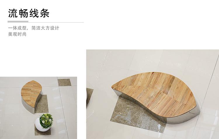 不锈钢叶型椅