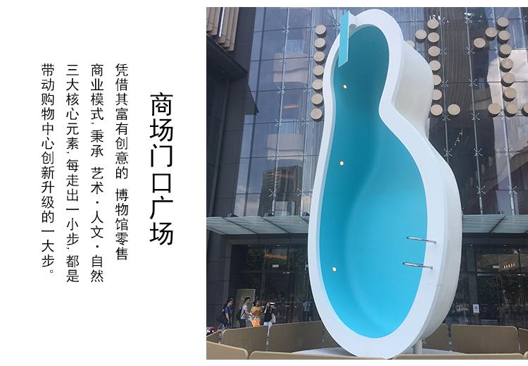 商业软装游泳池