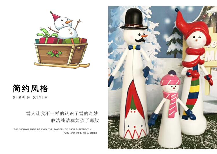圣诞节商场美陈定制