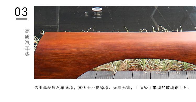 玻璃钢木纹坐凳