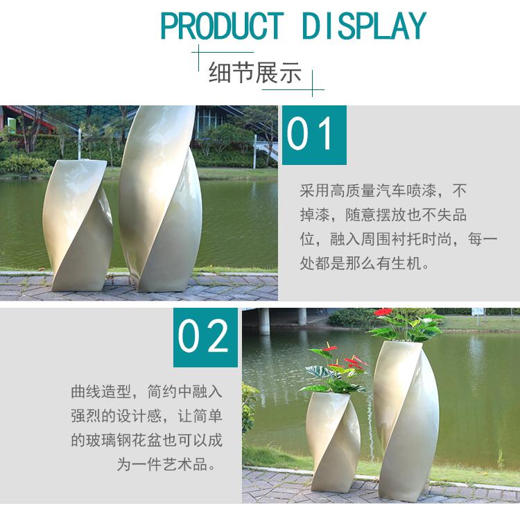 玻璃钢S型花盆组合