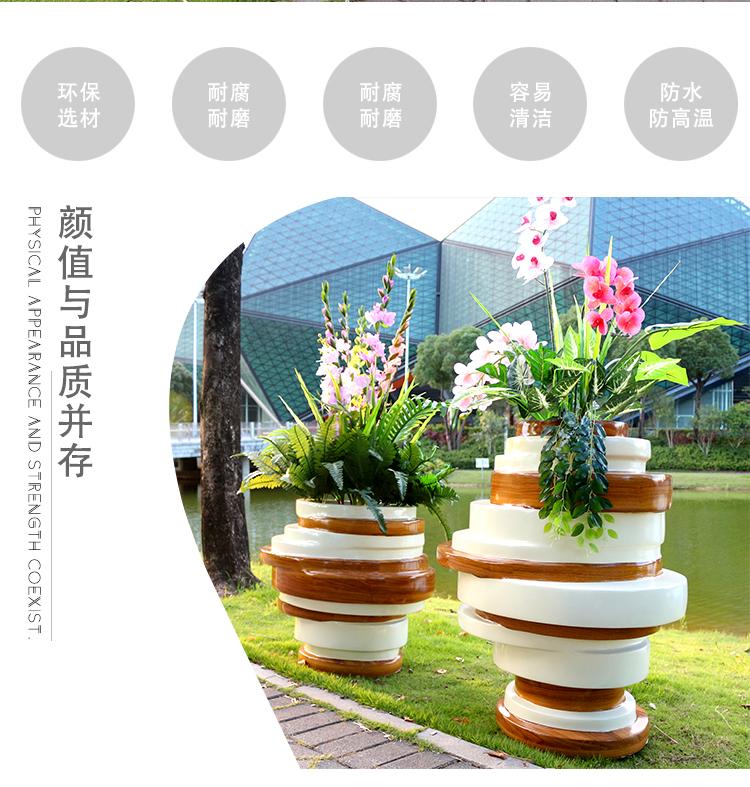 玻璃钢层叠椭圆花盆