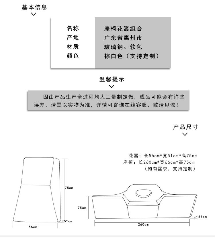玻璃钢花盆座椅