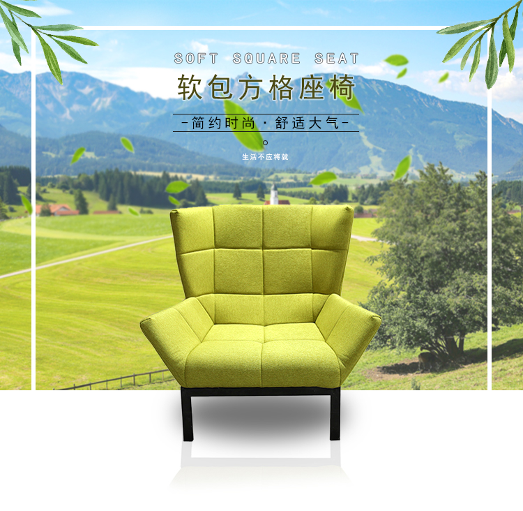 玻璃钢软包方块座椅