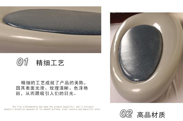 玻璃钢水滴软包座椅