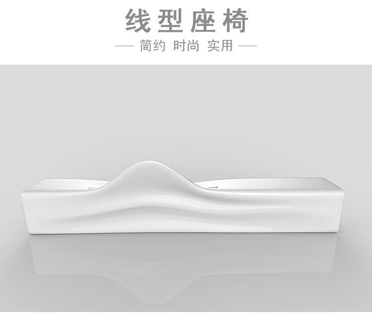 玻璃钢线型坐凳