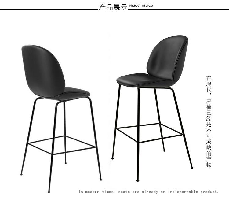 玻璃钢甲壳虫吧椅