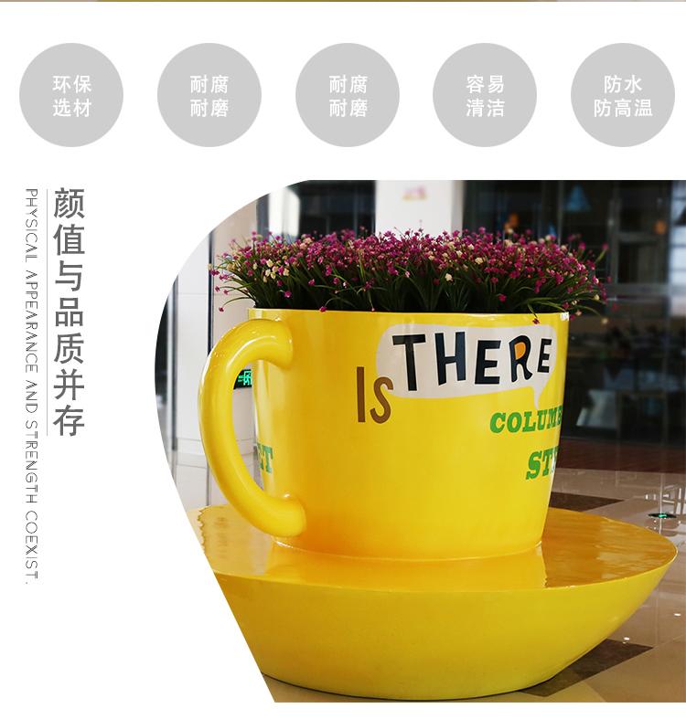 玻璃钢咖啡杯座椅