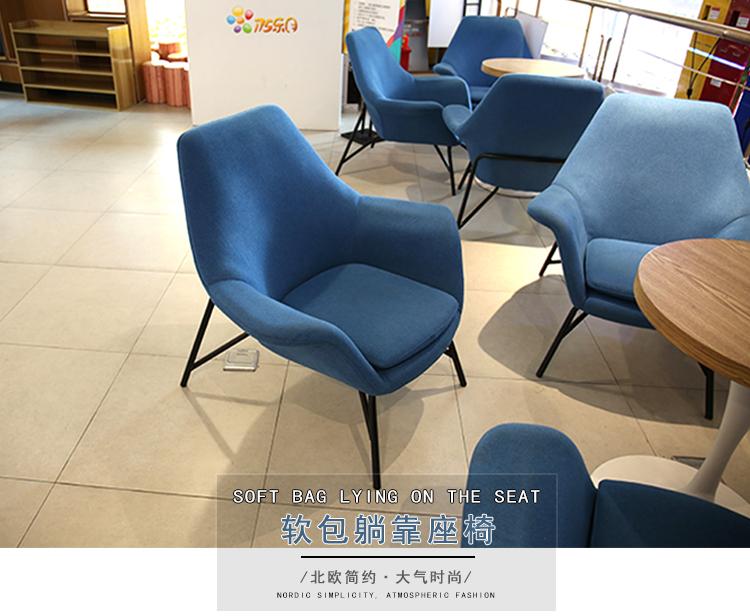 玻璃钢软包躺靠座椅