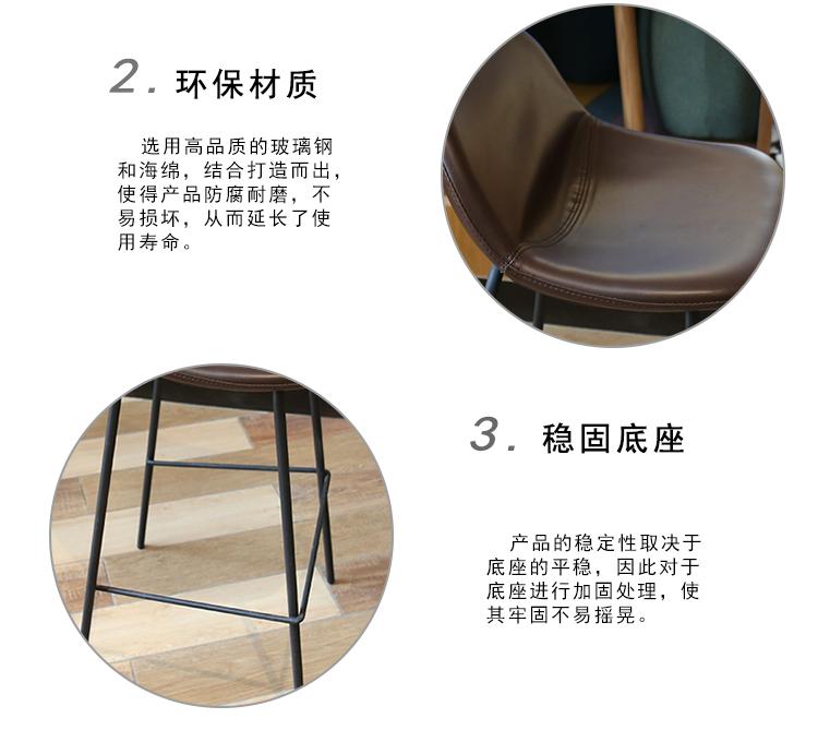 玻璃钢软包长腿座椅