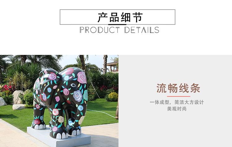 玻璃钢大象雕塑
