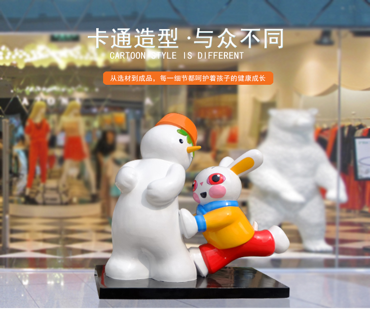 玻璃钢卡通雪人与兔雕塑