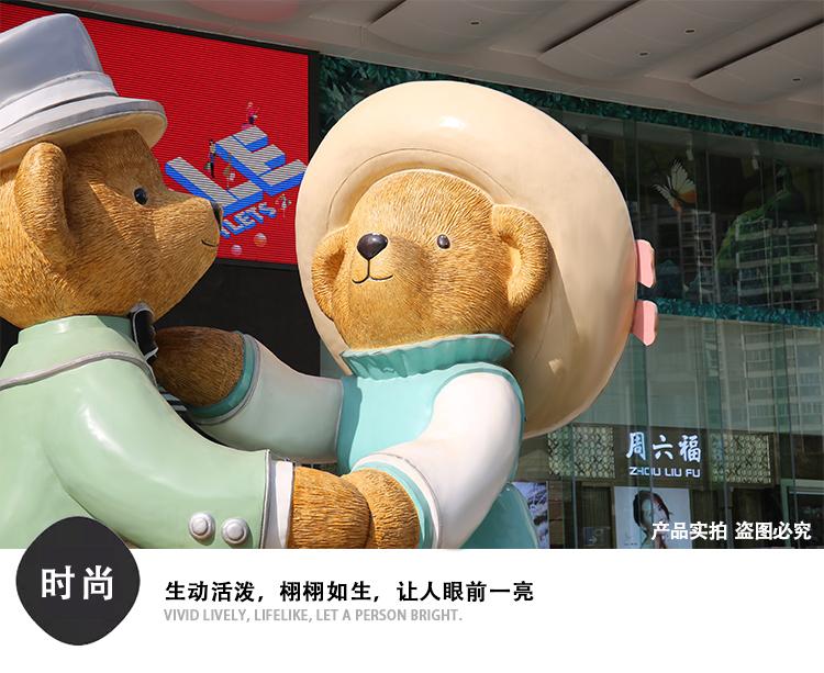 玻璃钢泰迪熊雕塑