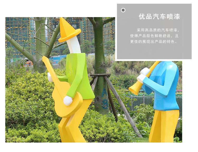 玻璃钢演奏者雕塑