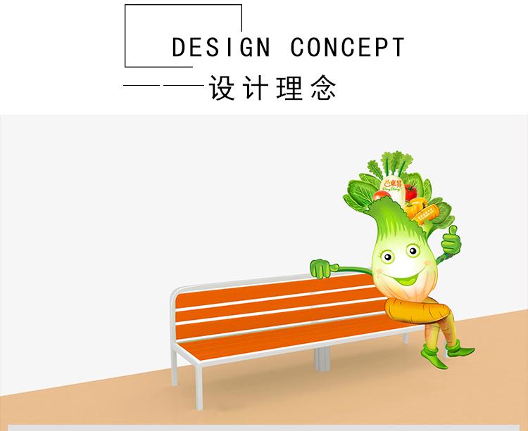白菜雕塑不锈钢坐凳