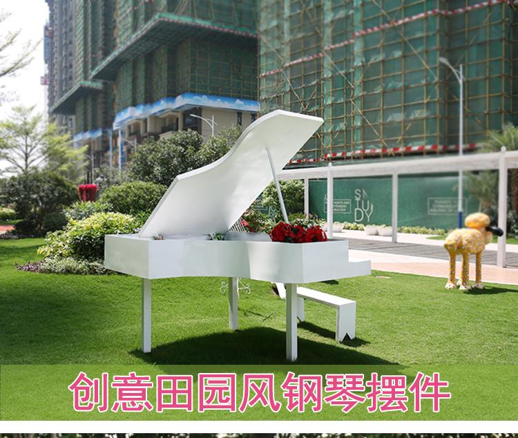 玻璃钢钢琴摆件