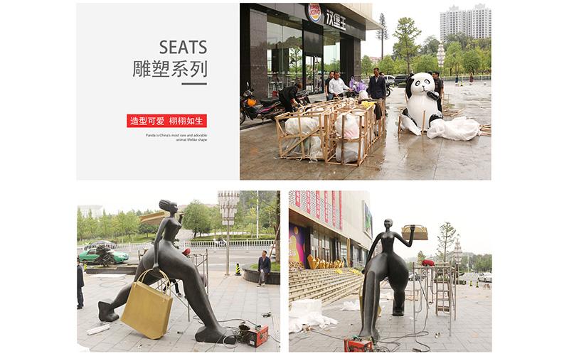 鑫泰中央天城国际广场美陈案例