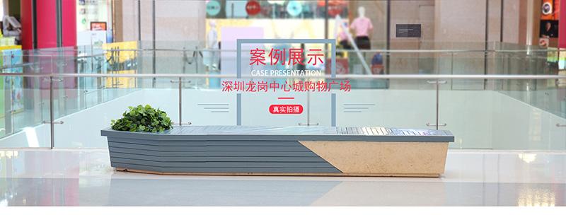 深圳龙岗中心城购物广场美陈案例