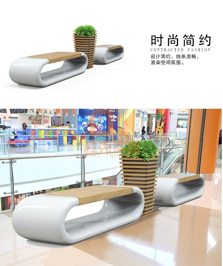 玻璃钢木纹花盆座椅组合