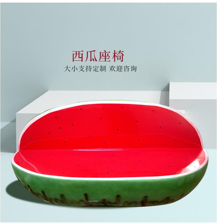 玻璃钢水果坐凳,好看又实用的坐凳上线了!