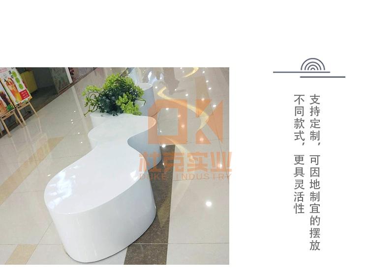 玻璃钢花盆长椅