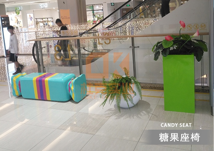 玻璃钢糖果坐凳