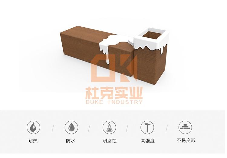 玻璃钢设计款牛奶座椅