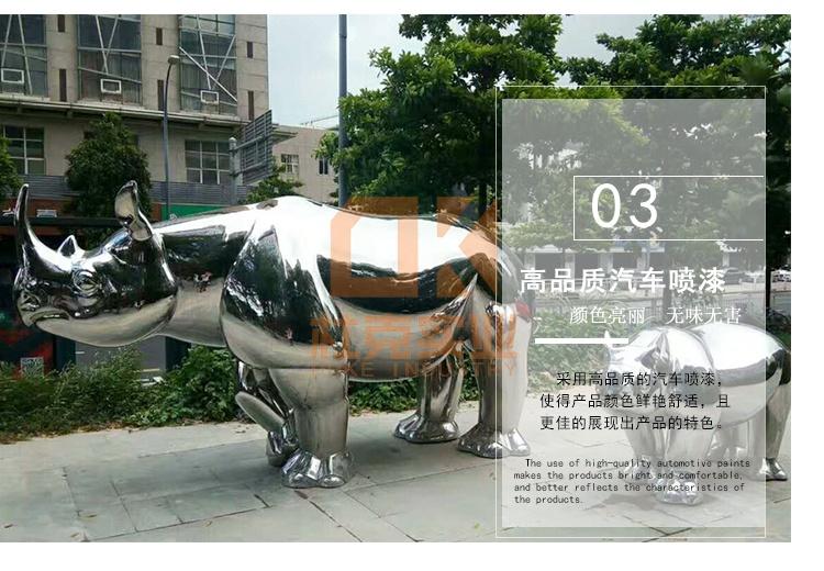 不锈钢犀牛雕塑