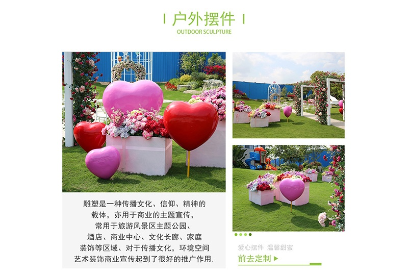 惠州碧桂园十里银滩美陈案例