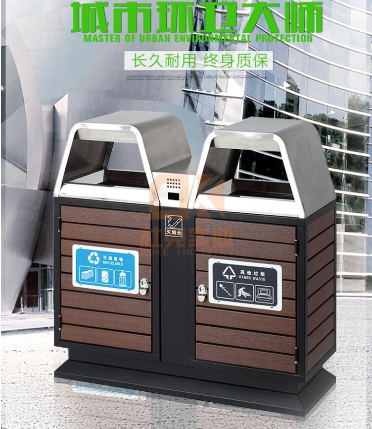 不锈钢户外垃圾桶果皮箱