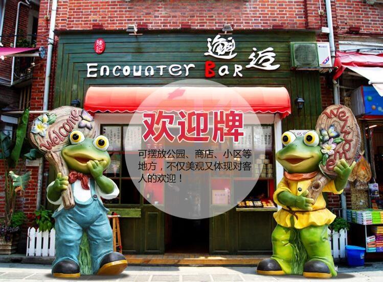 玻璃钢青蛙雕塑,仿真动物雕塑的代表作!