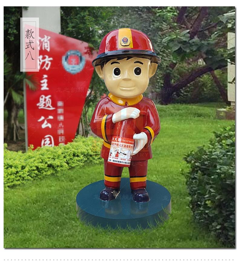 玻璃钢消防员雕塑,消防文化主题雕塑!