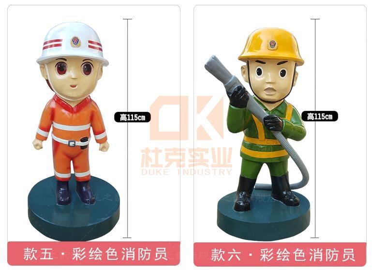 玻璃钢消防员雕塑