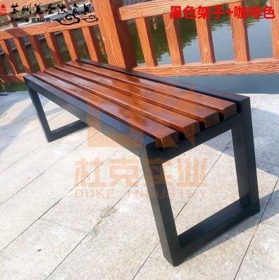 不锈钢户外休闲椅