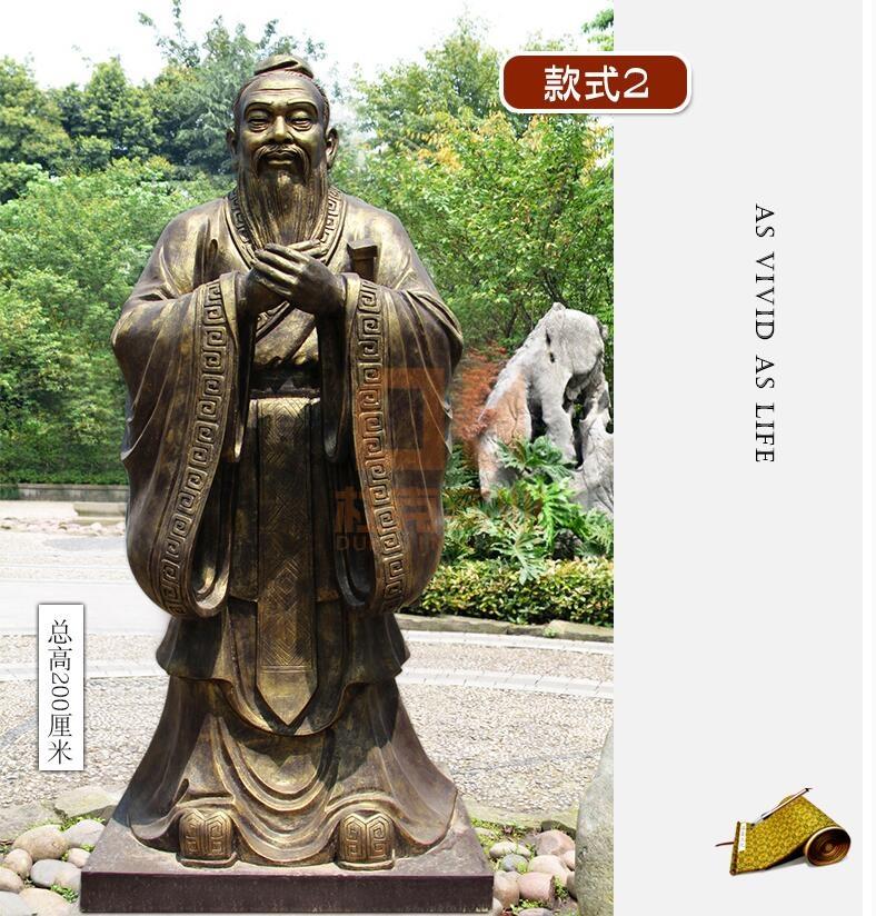 仿铜玻璃钢孔子雕塑,文化场所的必备雕塑!