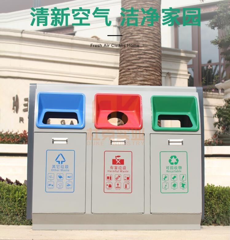 不锈钢三分类垃圾桶