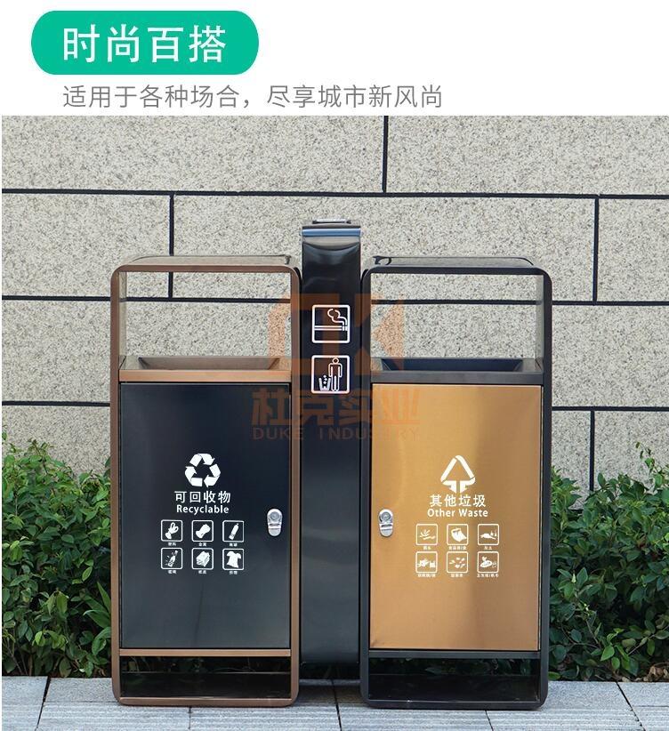 不锈钢时尚城市分类垃圾桶