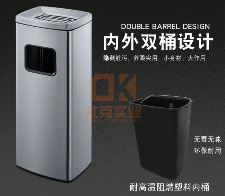 不锈钢烟灰分类垃圾桶