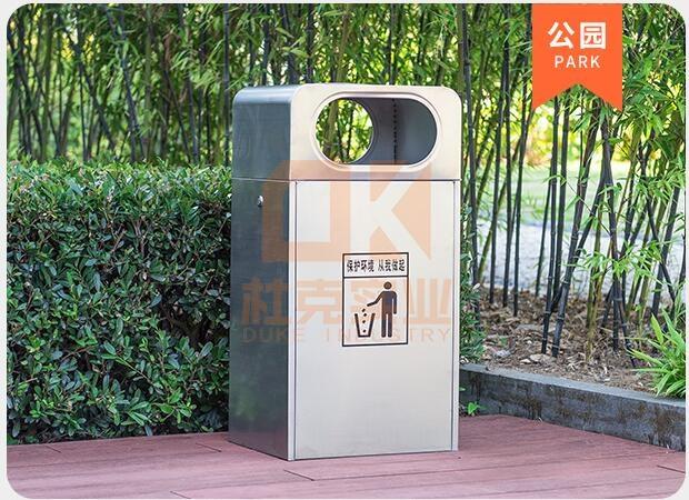 不锈钢户外环卫垃圾桶