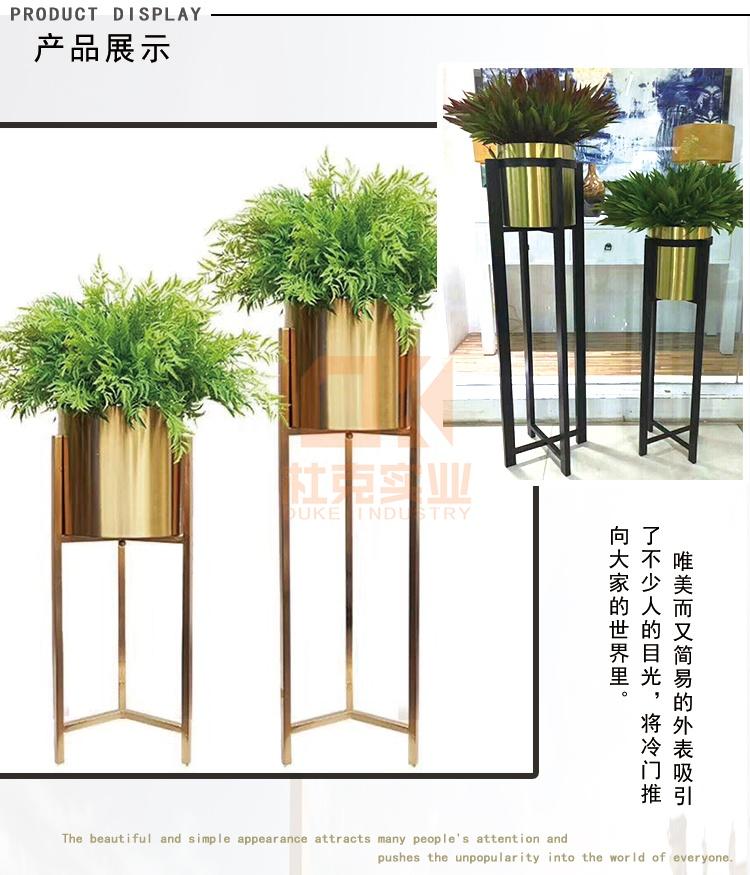 不锈钢架台花器