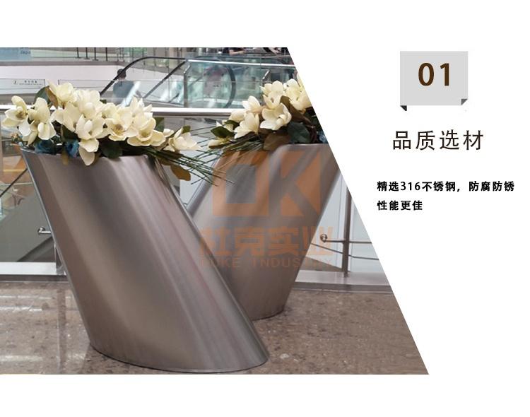 不锈钢倾斜花器